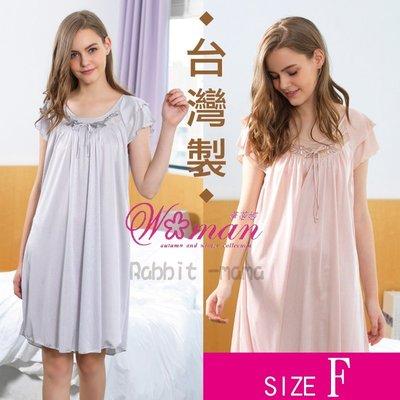 華蒂娜睡衣/台灣製牛奶絲睡衣/舒適居家裙裝.洋裝 505 寬鬆款,中大尺碼也可以穿