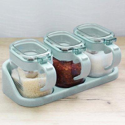 調料盒套裝家用玻璃調味罐套裝調味瓶鹽罐糖罐調料罐套裝廚房用品SUN