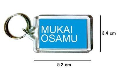 〈可來圖訂做-鑰匙圈〉向井理 MUKAI OSAMU 壓克力雙面鑰匙圈 (可當吊飾)
