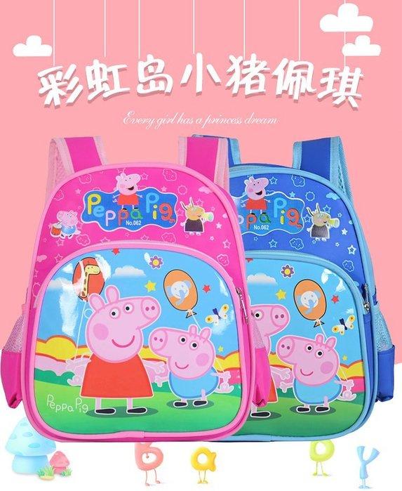 Peppa pig 粉紅豬小妹  韓版小豬佩琪佩奇雙揹帶書包 , 幼兒園2-3-4周歲男女寶寶粉紅小豬妹書包