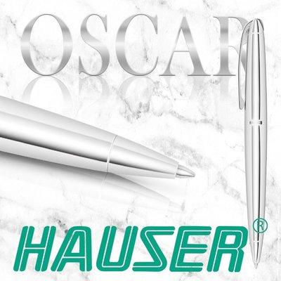 【原子筆】德國HAUSER 豪士 OSCAR 奧斯卡原子筆