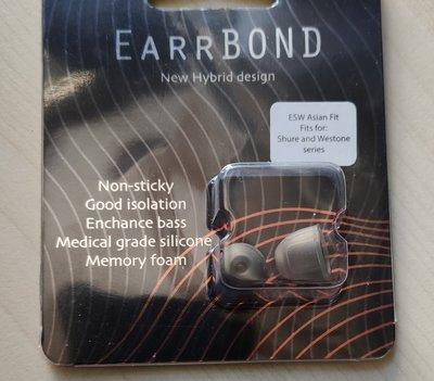 earrbond esw asian fit 3mm 口徑混合型耳膠(支援放入tws充電盒)