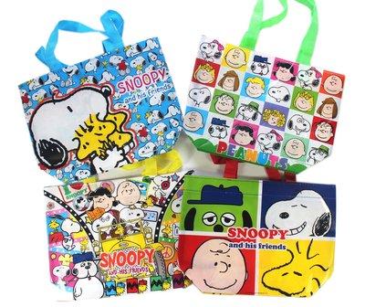 【卡漫迷】 Snoopy 手提袋 四選一 ㊣版 史奴比史努比 不織布 環保袋 餐袋 便當袋 外出包 糊塗塔克 輕便