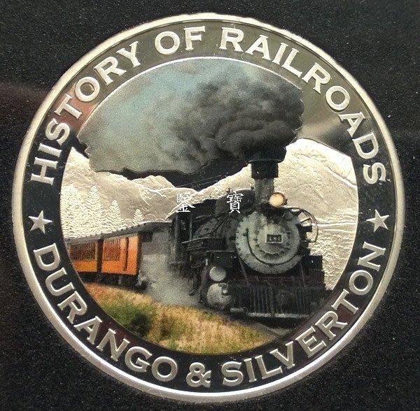 【鑒 寶】(世界各國錢幣)利比理亞2011年世界火車系列-杜蘭戈-銀鎮線5元彩色精製銀幣 WGQ1818