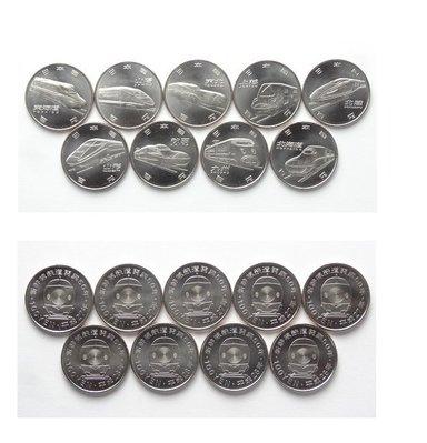 【幣】新幹線開業成立50週年 百日元硬幣9枚組(附保護盒)