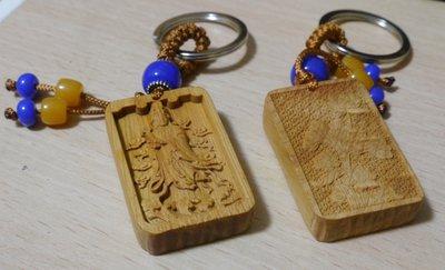 崖柏 媽祖鑰匙圈 一生平安 吊飾 護身符 車掛 1個 實木雙面雕刻 藍珠 保平安吉祥物 木雕媽祖 平安牌