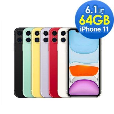 【手機數位館】IPhone 11【64G】6.1吋 蘋果 公司貨 空機價$19900 另有 128G 256G PRO版