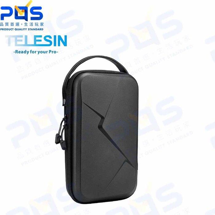 TELESIN GoPro Hero8 運動相機升級款收納包 硬殼包 配件包 手提包 台南PQS