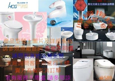 "BF1502 全省""和成Faucet龍頭系列 沐浴龍頭落地式BF1502""全新公司貨"