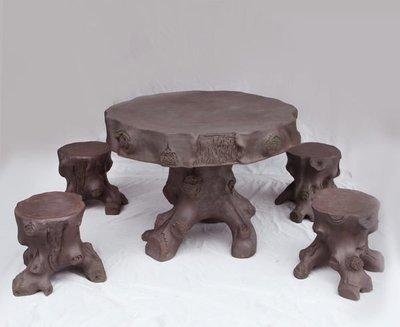 早期大型紫砂仿樹根形圓桌椅組~ 幸子老鋪