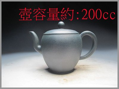 《滿口壺言》B225早期小高單線壺【桂珍、中國宜興】七單孔出水、約200cc、有七天鑑賞期!