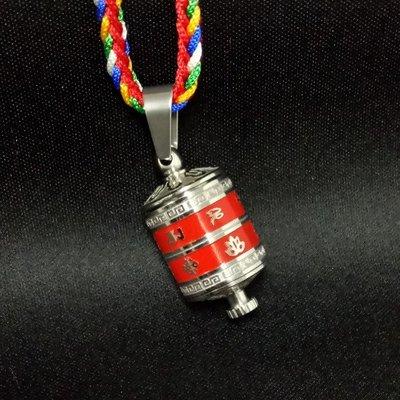 【天馬行銷】六字大明咒 指拈轉經輪 轉經筒 吊飾 項鍊(紅鋼)