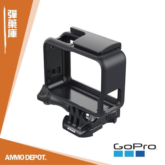 【AMMO DEPOT.】 GoPro Hero5 Hero6 原廠 配件 替換外框 裸框 AAFRM-001