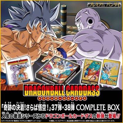 全新行版未開封!! Bandai Carddass 龍珠 本彈 37彈 38彈 Complete
