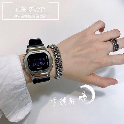 時空錶行~正品卡西歐金屬小方塊G-SHOCK復古運動手錶GM-5600-1/B/S5600PG-4
