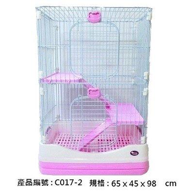 【優比寵物】馬卡龍精緻(3層+2跳板)【粉紅色】貓籠/貂籠/兔籠/龍貓C017-2防止噴尿,抽屜底盤好清理,底墊腳踩舒適