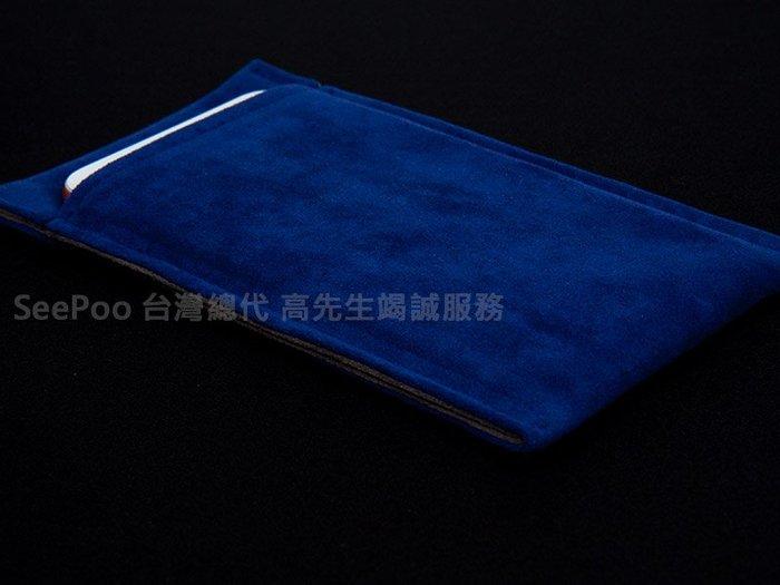 【Seepoo總代】2免運 絨布套一加One Plus 7 7 Pro 絨布袋 深藍 淺藍 手機袋 手機套 保護袋