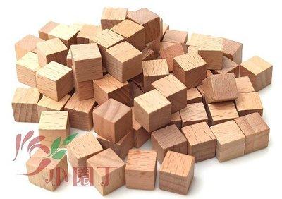 小園丁 台灣製 數學教具 原木色木頭2公分方塊  (100顆裝)