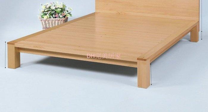 【DH】商品貨號J1-5商品名稱《森原》5尺實木雙人床底(圖一)備有3.5尺.6尺可選.台灣製.主要地區免運費