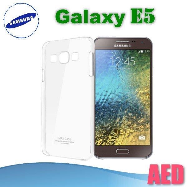 ⏪ AED ⏩ IMAK Samsung Galaxy E5 羽翼II 羽翼II 水晶殼 保護殼 透明 硬殼