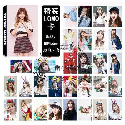 【首爾小情歌】TWICE 志效 個人款  LOMO 30張卡片  小卡組