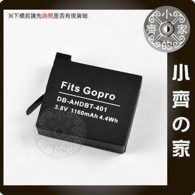 副廠 GoPro HERO 4 Hero4 銀版 黑版 極限運動 攝影機 相容原廠 AHDBT-401鋰電池-小齊的家