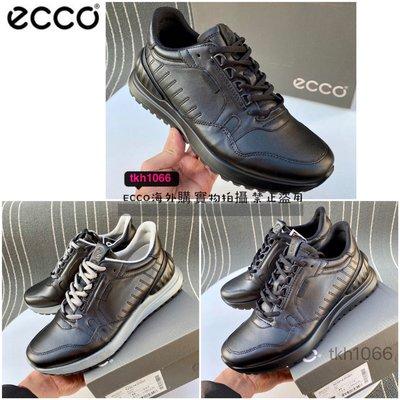 Ecco愛步男休閒鞋散步磨砂皮系帶低幫柔軟ASTIR 523214健步男鞋40-44