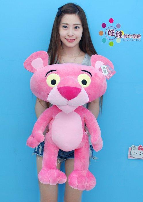 娃娃夢幻樂園~特大頑皮豹娃娃~Q版頑皮豹玩偶~高68cm~粉紅豹娃娃~超可愛人氣商品~