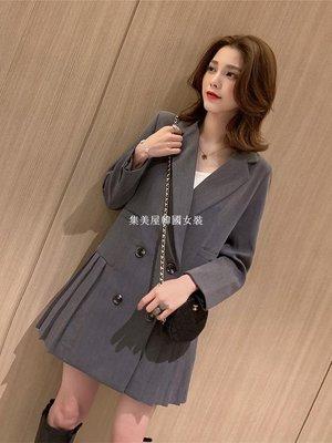 集美屋韓國女裝2019春季新款中長款雙排扣百褶灰色休閒小西裝女復古chic修身外套