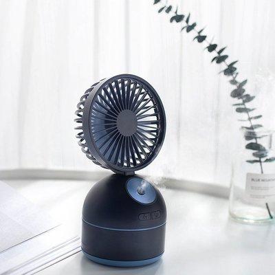 [免運]噴霧風扇 USB桌面小風扇可充電折疊風扇 噴霧 「粉色世家」