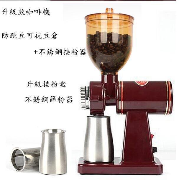 【現貨不用等】升級款 電動咖啡磨豆機 600N家用咖啡豆研磨機 不銹鋼磨咖啡機 磨粉機 粉碎機 可調節粗細研磨機