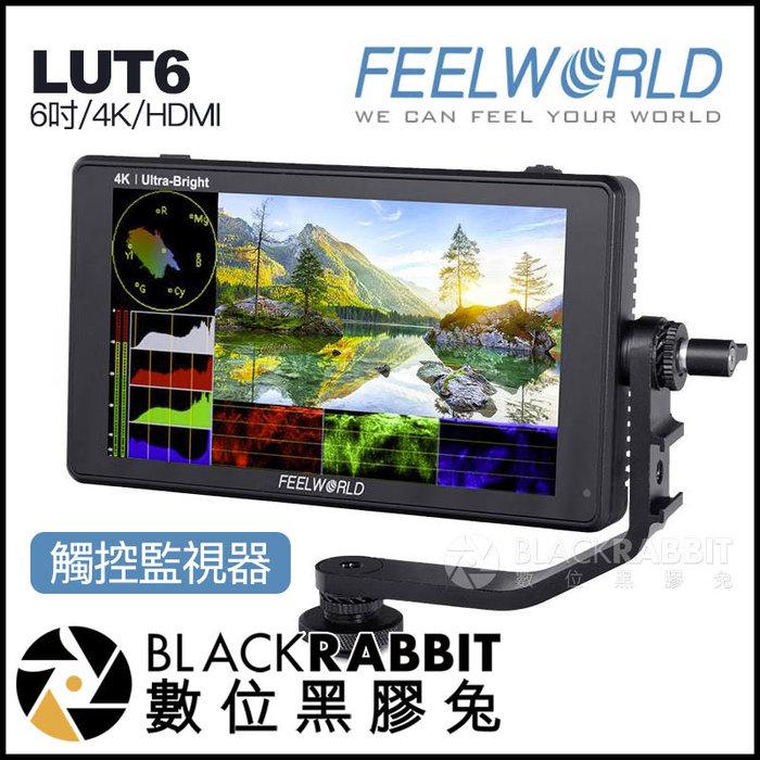 數位黑膠兔【 FEELWORLD 富威德 LUT6 6吋 4K 觸控監視器 HDMI 】 監控螢幕 外接螢幕 導演 電影