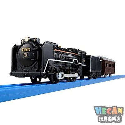 S-28 D51 200號蒸汽機關車 亮燈版 (PLARAIL鐵道王國) 43679