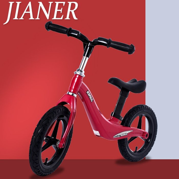 〖洋碼頭〗健兒童平衡車無腳踏寶寶滑行車雙輪小孩1-3歲溜溜車滑步車自行車 mlb348