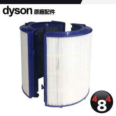 Dyson HP06 TP06 二合一複合式 濾網 原廠 全新