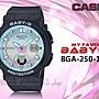 CASIO 手錶專賣店 時計屋 BGA- 250- 1A2 BABY...