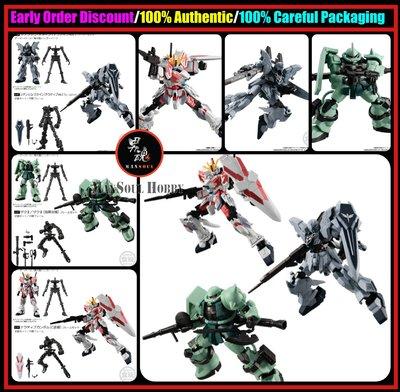 男魂 預訂 4-5月 可順豐 日版 高達 盒蛋 一套5隻 原盒10款 Bandai Gundam G Frame 05 SET OF 6 BOX OF 10