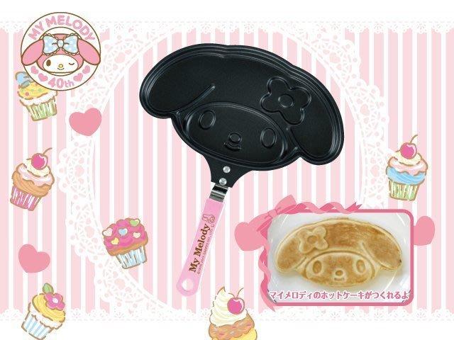 4165本通 板橋店 景品 美樂蒂 MM 大頭造型 烤盤 握把粉色/桃色 全兩種