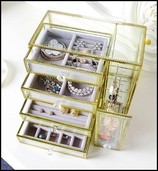 『期間限定免運~售價$2500』金邊飾品收納盒/高貴氣質耳環項鍊收納盒/歐式飾品收納
