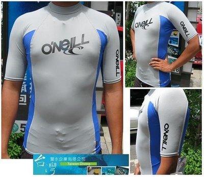 台灣潛水~Oneill SKINS CREW《灰藍》短袖潛水衝浪防曬防磨衣~XS