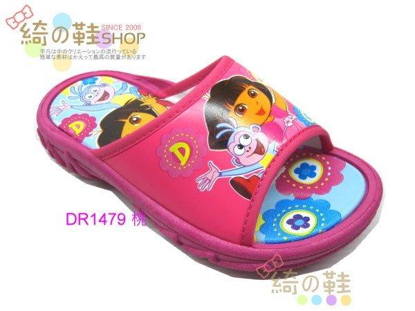 ☆綺的鞋鋪子☆ 【朵拉DORA】 兒童拖鞋 戶外拖鞋 運動拖鞋 1479 桃色 臺灣製
