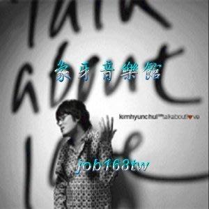 【象牙音樂】韓國人氣男歌手-- Kim Hyun Chul vol.9 - Talk about love