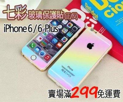 【愛蘋果phone】iPhone 6 ...
