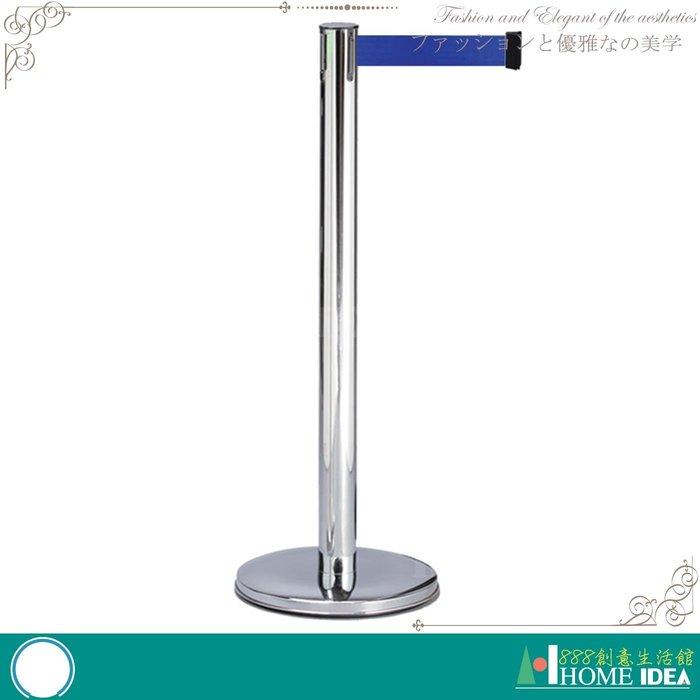 『888創意生活館』138-TC-200S不銹鋼伸縮圍欄$1,290元(24-2OA辦公桌辦公椅書桌活動櫃收)新竹家具