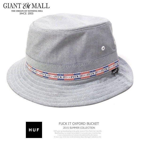 b1c5471ac48 GiantMall!台灣HUF授權經銷商 HUF Fuck It Oxford Bucket hat 漁夫帽 ...