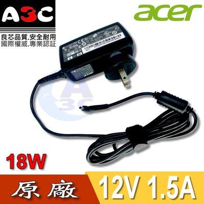 ACER變壓器-宏碁18W,  A100,  A101,  A200,  A210,  A500,  A501 桃園市