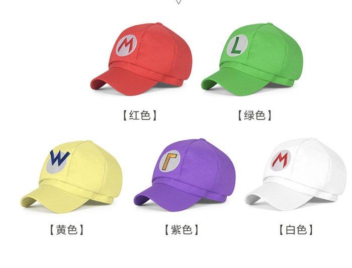 🙋秋冬款✨瑪麗歐帽子 M 字母帽 超級瑪麗 八角帽 鴨舌帽 棒球帽 角色扮演 萬聖節
