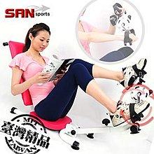 哪裡買⊙SAN SPORTS元氣活力手足健身車P259-1616 臥式健身車.美腿機.運動健身器材推薦