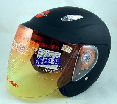 【 機車族 】 Marushin安全帽~奈米銀內裡~型號M290~消光黑~特價1000元優惠免運費.