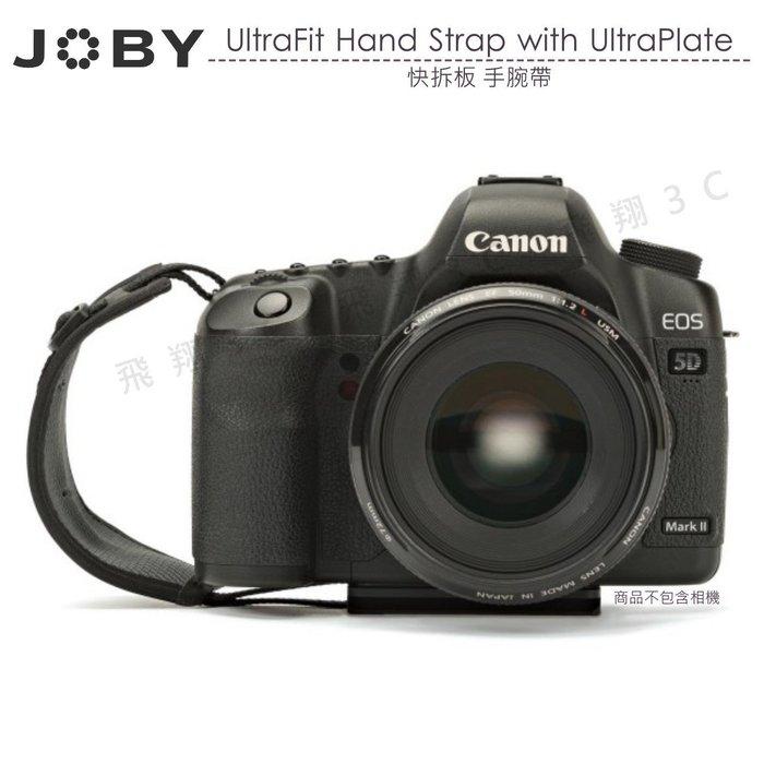 《飛翔無線3C》JOBY UltraFit Hand Strap with UltraPlate 快拆板手腕帶〔公司貨〕